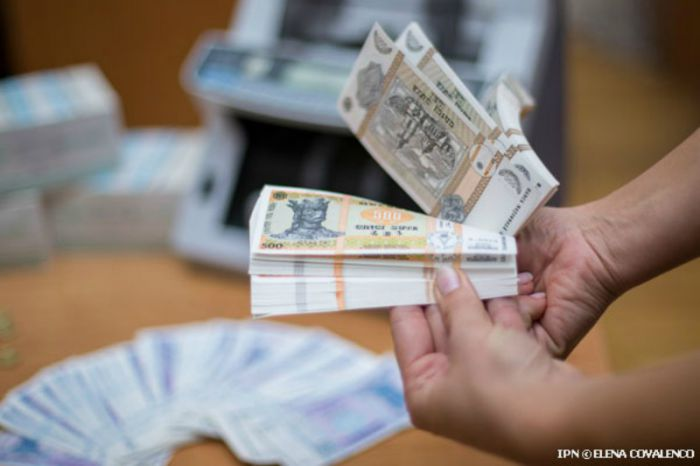 CNPF suspenda operatiunile bancare ...